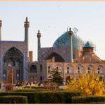 Иранский торговый капитал