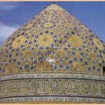 Иранское общество